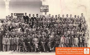 اولیا و دانش آموزان دبستان دولتی همدانیان