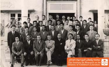 اولیا و دانش آموزان دبیرستان هراتی