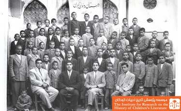 دبستان دولتی ایران، اصفهان