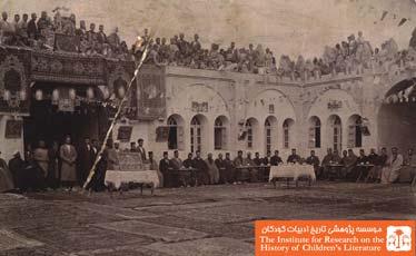 مراسم جشن اولیا و دانش آموزان مدرسه ابتدایی دولتی یرزگران مبارکه نمره ۲۷