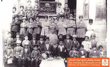 دانش آموزان مدرسه ابتدایی دولتی بزرگ مهر نمره ۱۸