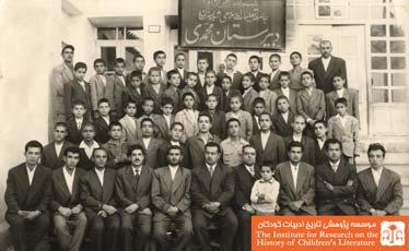 اولیا و دانش آموزان دبیرستان محمدی (جامعه تعلیمات اسلامی شعبه اصفهان)
