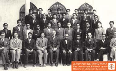 فرهنگیان اصفهان