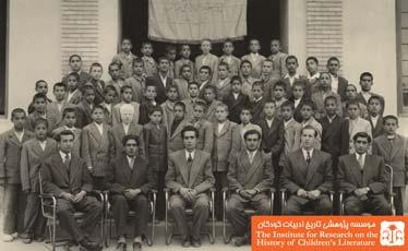 معلمین و دانش آموزان دبیرستان دولتی صائب