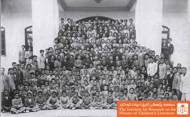 اولیا و دانش آموزان مدرسه سعیدی