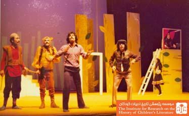 نمایش شال و کلاه اره در تئاتر شهر