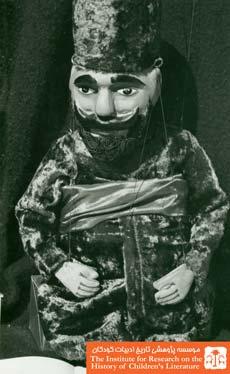 عروسک نخی سلیم خان