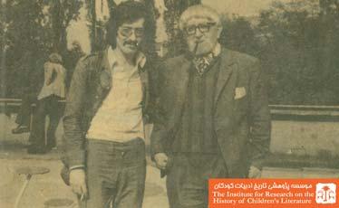 اردشیر کشاورز و پروفسور مالیک