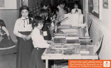 نمایشگاه کتاب در مدرسه فرهاد