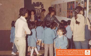 نمایشگاه نقاشی کودکان و انقلاب