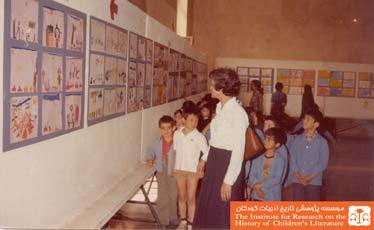 بازدید مدرسه ها از نمایشگاه نقاشیکودکان و انقلاب