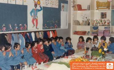 تحویل سال جدید در کودکستان فرهاد