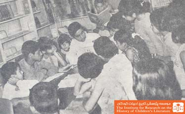 اعضا کتابخانه کانون پرورش فکری کودکان و نوجوانان در کتابخانه