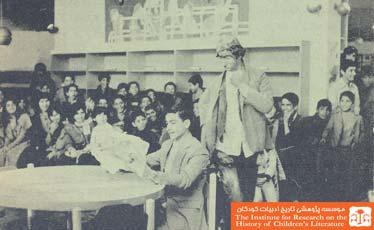 نمایش کافه متروک در کتابخانه کانون پرورش فکری کودکان و نوجوانان کرج