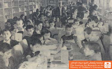 اعضا کتابخانه کانون پرورش فکری کودکان و نوجوانان سمنان در کتابخانه