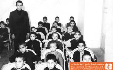 کلاس دوم  دبستان برهان مجرد، تهران
