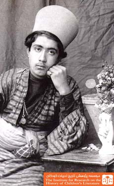 نوجوان شیرازی