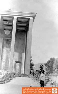 کودک در آرامگاه سعدی