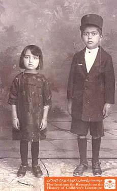 کودکان شیرازی