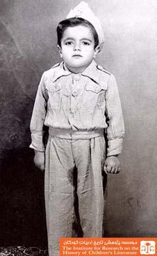 پسربچهی شیرازی