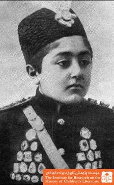 احمدشاه قاجار  در نوجوانی