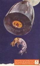 دور ماه (۱۱۵)