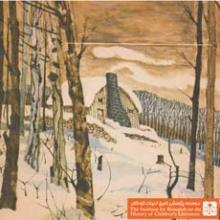 خانه یی در جنگل(۲)