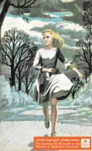 سیندرلا:دختر خاکستر نشین(۱۹)