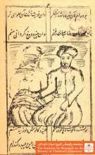 خلعت بخشیدن بهلول علیه الرحمة (۴)