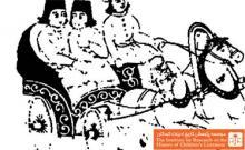 نقش عیدی سازی (۱۰)
