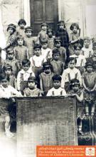 مدرسه آلیانس، همدان