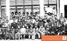 دارلمعلمین تبریز