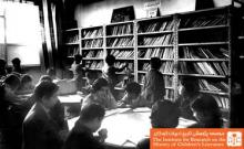 کتابخانه مدرسه مهران